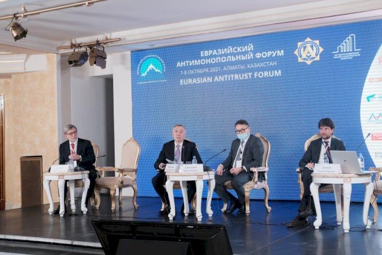 Евразийский антимонопольный форум проходит в Алматы