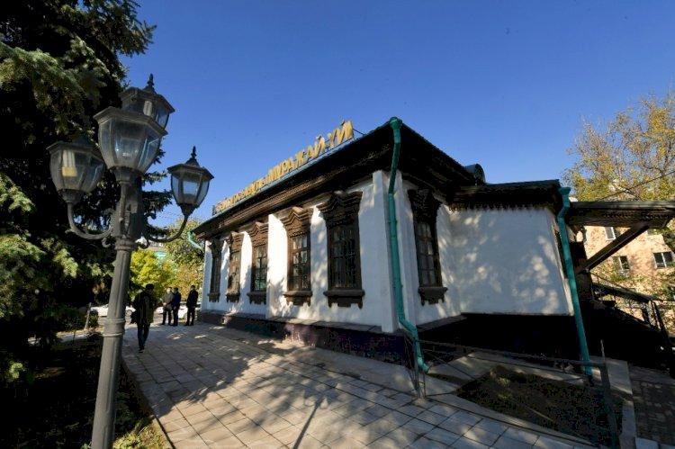 Дом-музей Ахмета Байтурсынова вернули в собственность Алматы: мнения экспертов